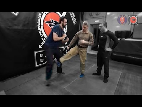 Izvor Martial Art + Volk Tactical