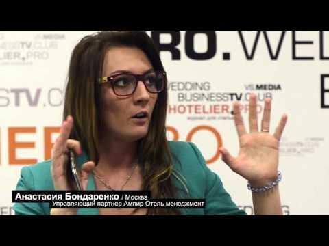 Анастасия Бондаренко / Ампир Отель менеджмент: Как продать мини-отель в большом городе