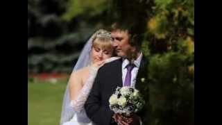 Свадьба Александра и Марины. Признание в любви.
