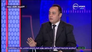 الحريف - طارق يحيى: حسين السيد طلب مشورتي قبل الانتقال للاهلي وهذا هو ما قلته له