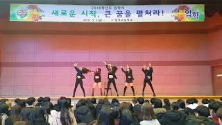 별내고 댄스부 Gleam / 주인공 - 선미 dance cover. thumbnail