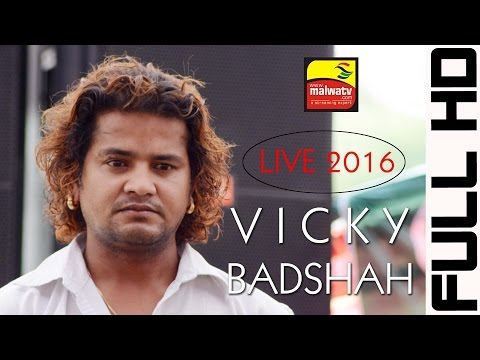 VICKY BADSHAH | LIVE at ਤਿਹਾੜਾ ਜਗਰਾਓਂ | TIHARA (Jagraon) | BABA ALI MOHD MELA - 2016 | HD | Part 5th