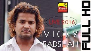 VICKY BADSHAH | LIVE at ਤਿਹਾੜਾ ਜਗਰਾਓਂ | TIHARA (Jagraon) | BABA ALI MOHD MELA - 2016 | HD | Part 5th