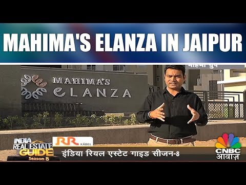 India Real Estate Guide | Mahima's Elanza In Jaipur | CNBC Awaaz