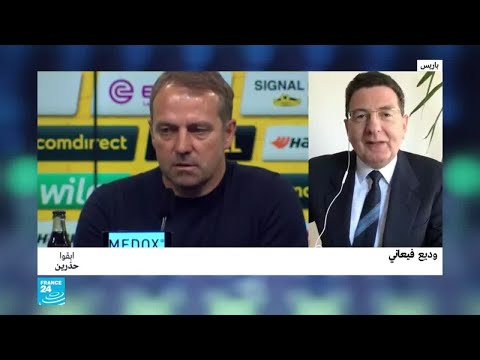 كرة القدم - البطولة الألمانية: كيميش يقود بايرن لحسم -الكلاسيكو- والاقتراب من اللقب الثامن  - 15:00-2020 / 5 / 27