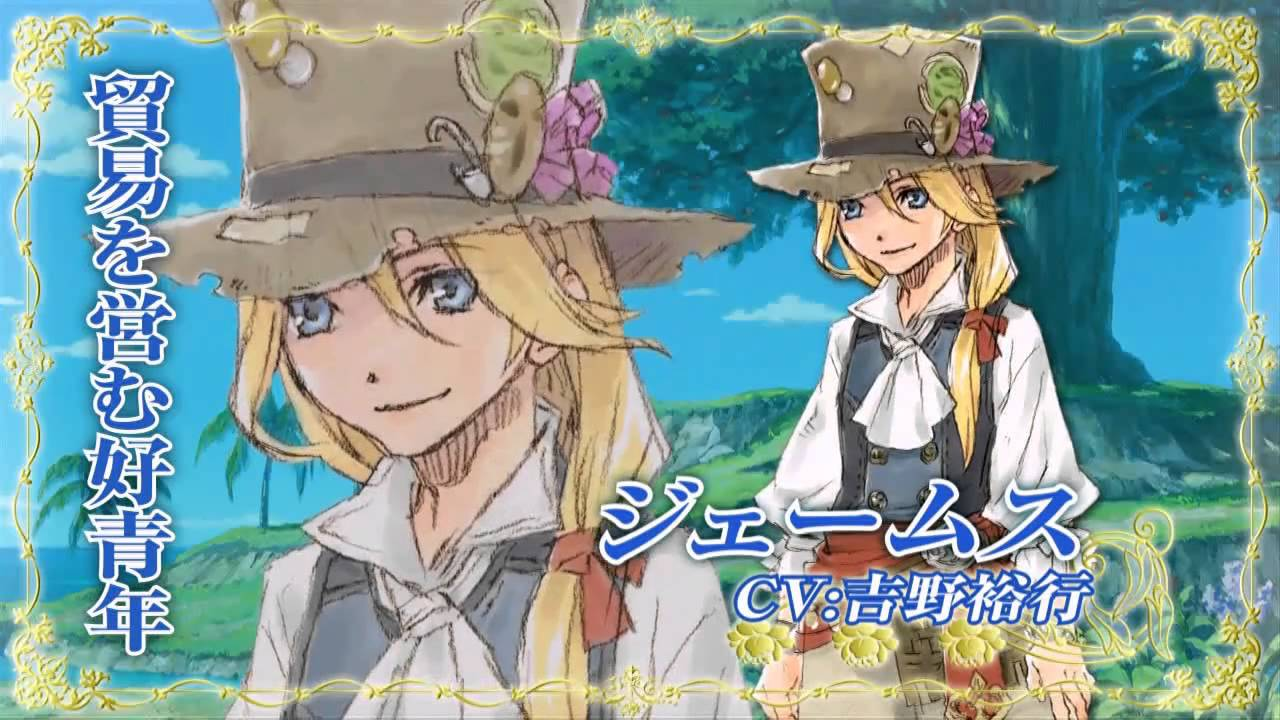 ps3 wii rune factory oceans trailer youtube
