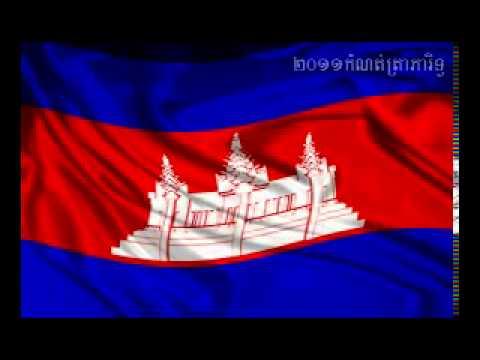 Cambodia national flag Song(NoKoReach)