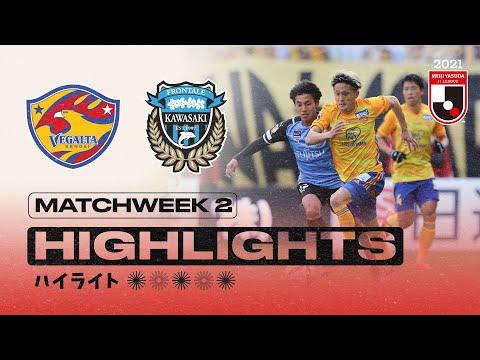 Sendai Kawasaki Frontale Goals And Highlights
