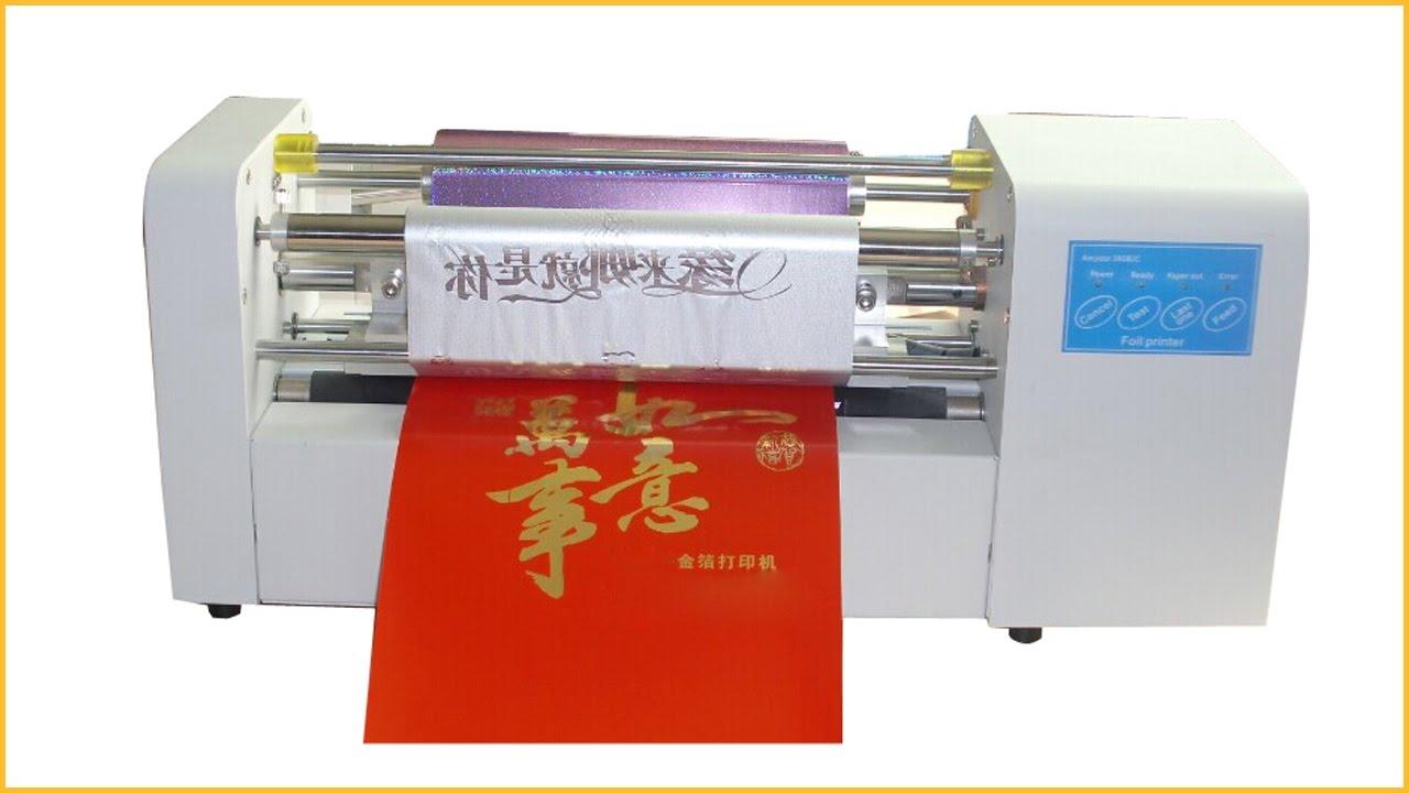 Digital hot foil stamping machine 360cm digital hot stamping machine