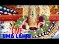 Download LIVE  UMA LAHRI || 12 th Vishal Shri Shyam Jagran || Sanwariya Bhawan || Khatu Shyam Ji MP3 song and Music Video