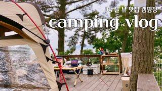 [Vlog] 캠핑 브이로그 | 태안 별빛 캠핑장 | 노…