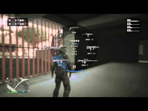 「Fat Cat」PS4遊戲-「GTA Online」-『「GTA 5 密道」』!