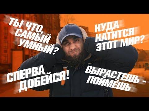 ТОП5 РАЗДРАЖАЮЩИХ ФРАЗ