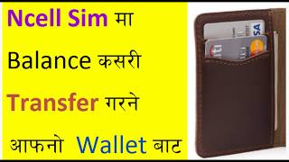 Balance transfer from wallet t…
