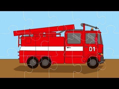 Интересный мультфильм для детей - Пазл (Пожарная, полицейская машины, скорая помощь)