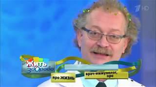 """Ирина Дубцова в программе """"Жить здорово"""" на Первом канале"""