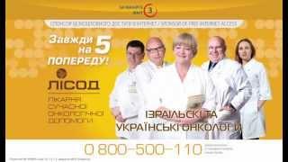 Пример размещения реклама в Wi-Fi аэропортов. Клиника(, 2013-02-06T09:34:01.000Z)