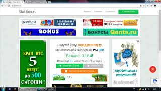 apexseo ile tklayarak ruble kazanmak yksek kazan