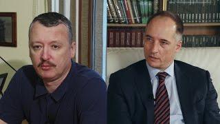 И.Стрелков и К. Бабкин о стачке дальнобойщиков
