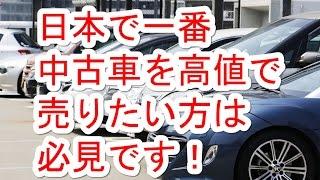 フェスティバミニワゴンを日本で一番高値で売却したいかた必見!見積り査定は説明欄をご覧ください。