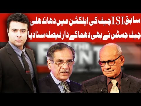 On The Front With Kamran Shahid - 8 May 2018 - Dunya News