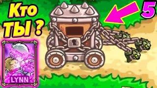 Босс Хи - Хи - Энья! - Kingdom Rush Origins # 5 Андроид Игры