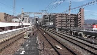 快速急行 神戸三宮行き通過!! 近鉄9820系(KIPS ICOCAラッピング)