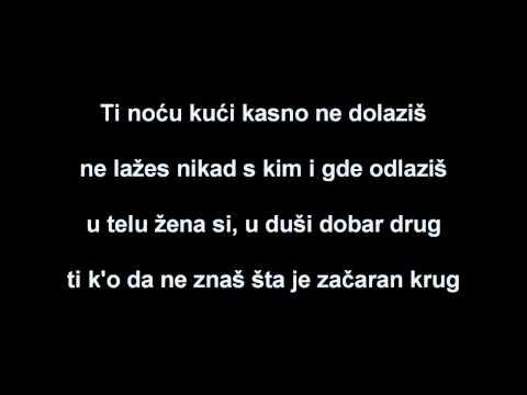 Željko Samardžić - Tebi je najteže TEKST