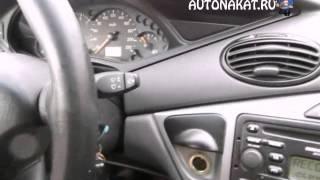 видео Подготовка к экстренному торможению автомобиля Урок