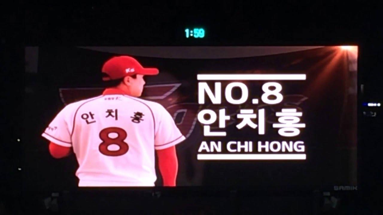 2014 KIA 타이거즈 선수소개 -New ver.-