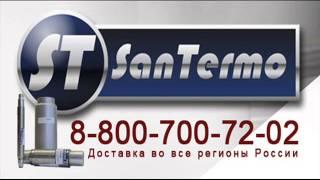 Компенсатор Сильфонный КСО(Компания СанТермо рада представить вам КОМПЕНСАТОРЫ для компенсации трубопровода и систем отопления а..., 2014-03-05T10:23:08.000Z)