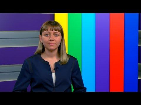 Новости Карелии 24 июля 2019 г. с Юлией Степановой