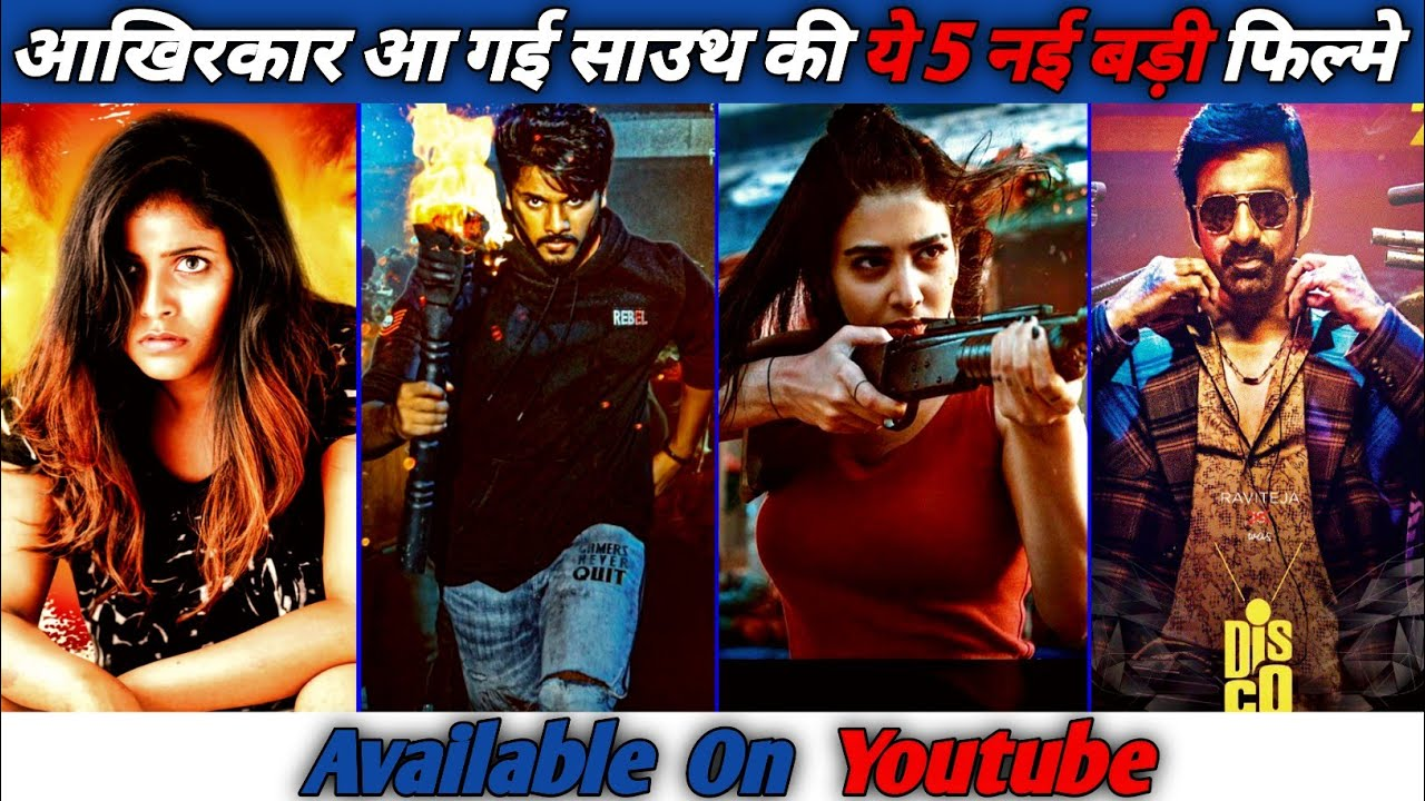 top 5 big south new hindi dubbed movies available on youtube 2021 | zombie reddy | disco raja