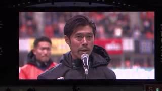 2017/12/02 最終戦セレモニー本間勲選手挨拶です! よかったらコメント...