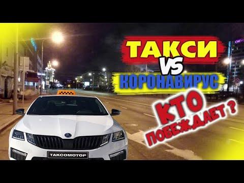 Можно ли заработать ночью в такси в пустой Москве?