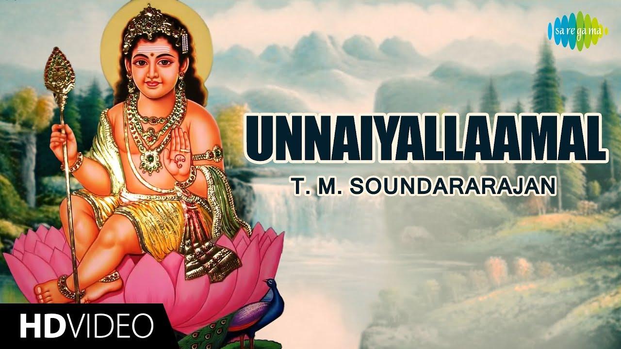 Tamilukkum Amudhendru Per Song Free Download