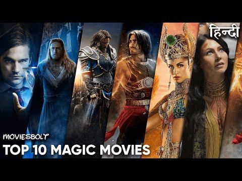 Top 10 Best Magic Adventure Movies In Hindi | 10 जादुई फिल्मे  | Best Magic Fantasy Movie