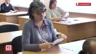 Прочувствовать ЕГЭ - экзамен для родителей