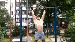 Тренировка на турнике или одна из моих тренировок(Не побоюсь утверждать что лучшие упражнения это те упражнения которые вы делаете с собственным весом. Данн..., 2014-06-23T00:19:48.000Z)
