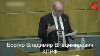 видео: «Мы русские! Какой восторг!»