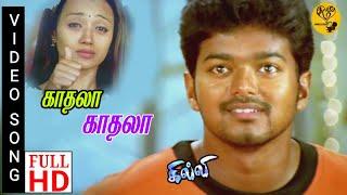 Kadhala Kadhala Gilli 4K   Ghilli Songs In Tamil 4K   4KTAMIL