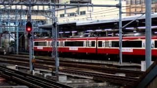 2012年4月22日撮影。 京急2100形「梅ちゃん先生」ラッピング車が横浜駅...