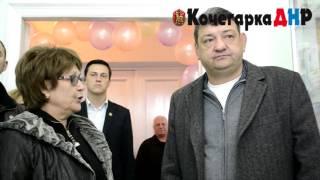 """Открытие аптеки. ДК """"Ветеран"""""""
