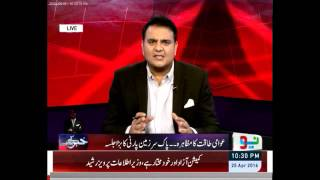 Why Imran Khan always forget the main thing. Fawad Chaudhry