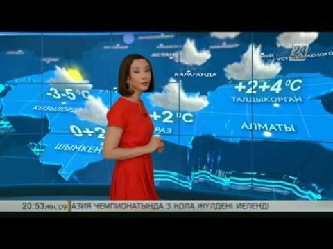 Прогноз погоды на 10 декабря