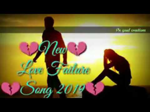 Maruvanidhi Neepai Prema New Song New Love Failure Song 2019 Endhake Endhake Ee Payanam