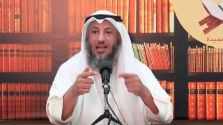 هل يجوز عمل إحتفال بسيط بدون بذخ في يوم الميلاد الشيخ د . عثمان الخميس