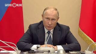 Путин поручил проверить рост налоговой нагрузки в регионах