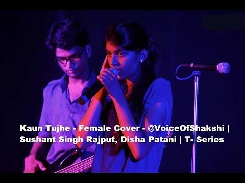 Kaun Tujhe - Female Cover - Shakshi Chaudhary   Sushant Singh, Disha Patani   T- Series
