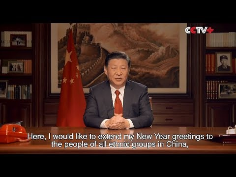 Chinese President Xi Jinping Delivers 2018 New Year Speech